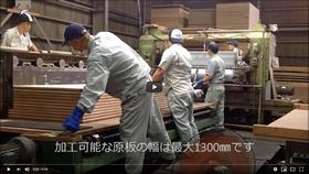 長尺 積層 練合せ 3m芯材 4m芯材 合板 MDF 建材 建具