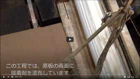 合板 MDF 積層 錬り合わせ 厚い合板 芯材